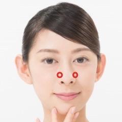 花粉症:鼻水を止める、目のかゆみに効くツボ(迎香)