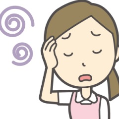 頭部の不調に効くツボ